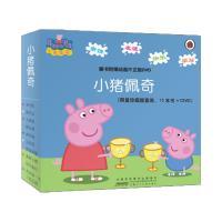 小猪佩奇(一辑全10册)附光盘 中英文对照珍藏版 3-6岁儿童故事书绘本