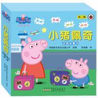 全10册小猪佩奇绘本书 第二辑peppa pig 儿童中英文绘本 2-3-4-5-6周岁幼儿绘本