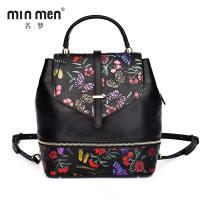 【预售】名梦(minmen)2017年新款真皮双肩包时尚植物花卉大容量背包 休闲牛皮压花女包