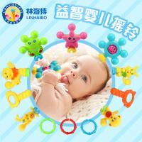 手摇铃婴儿玩具0-3-6-12个月宝宝男女孩早教益智牙胶1岁新生幼儿