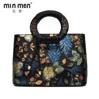 名梦(minmen)2017新款单肩包真皮女包压花复古手绘民族风手提包