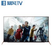 暴风TV 暴风电视 45XF 45英寸 星际迷航版 金属机身 平板智能 网络 液晶电视机
