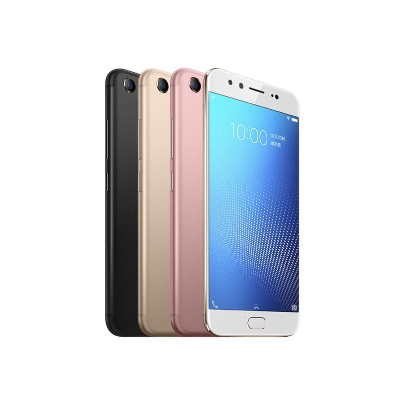 vivo x9s前置2000万双摄智能手机vivox9s