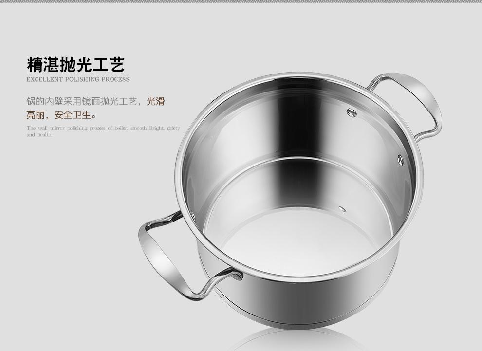 【积分兑换】伯尔尼斯 萨斯套锅三件套 奶锅 汤锅 煎锅 电磁炉通用