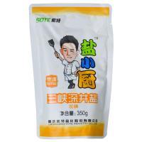 【超级生活馆】盐小厨三峡深井盐350g(编码:589922)