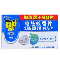 【天顺园店】雷达电蚊香片90片+加热器90片+1器(编码:586408)