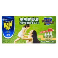 【超级生活馆】雷达电蚊液30晚3瓶无香34ml*3(编码:586404)