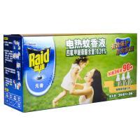 【天顺园店】雷达电蚊液30晚3瓶无香34ml*3(编码:586404)