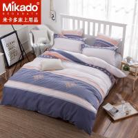 米卡多简约斜纹四件套条纹被套床单双人卡通学生4件套床上用品