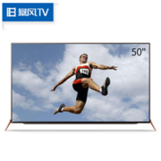 BFTV/暴风TV 50F 50英寸4k网络VR分体平板智能液晶电视机