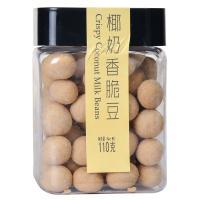 【天顺园店】KAMWAH椰奶香脆豆110g(编码:592903)