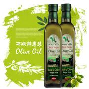 亨洛德庄园特级初榨橄榄油500ml 2瓶装
