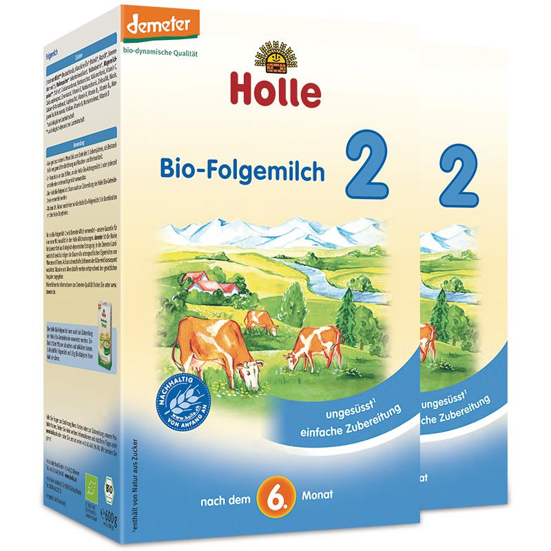 Holle有机婴幼儿奶粉二段(6-10个月添加)2盒