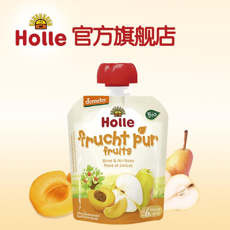 Holle 辅食(杏+梨)口味 吸吸果泥 (4-6个月以后可添加 )90g 一支