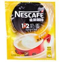 【天顺园店】雀巢1+2奶香串装咖啡15g(编码:522296)