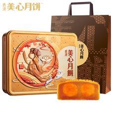 香港美心双黄白莲蓉月饼进口港式特产蛋黄月饼中秋礼盒