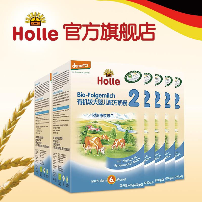 Holle有机婴幼儿奶粉 2段 中德文 版本 600g *6  六盒装  6-12月可添加