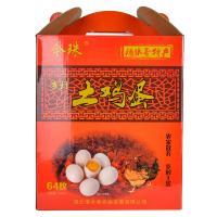 【天顺园店】今珠64枚土鸡蛋64枚(编码:579498)