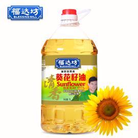 福达坊 清香葵花籽油 5L 低油烟 高纯净 营养丰富 易吸收