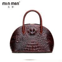 名梦(minmen)鳄鱼纹牛皮女包斜挎单肩手提包 真皮贝壳包