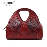名梦(minmen)单肩包女包民族风压花真皮斜挎包手提包