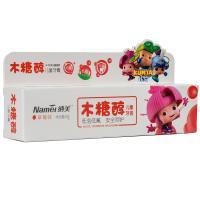 【天顺园店】纳美小木糖醇儿童牙膏草莓味40g(编码:580959)