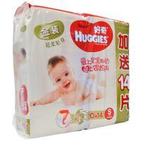 【天顺园店】好奇金装纸尿裤S号 70+14片(编码:593143)