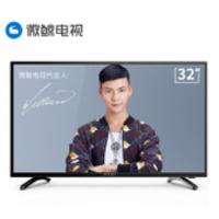whaley/微鲸 W32H 32英寸高清液晶电视 智能网络平板电视