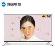 whaley/微鲸 55D2UA 55吋4K高清 智能语音 液晶平板电视机