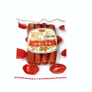 【正宗俄罗斯风味】俄罗斯人最爱的新猎人纯肉香肠 160克*5袋
