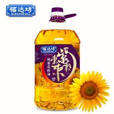 【买一送一】福达坊紫气东来葵花籽油5L 买一瓶送一瓶
