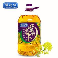 【买一送一】福达坊紫气东来一级菜籽油5L*1瓶