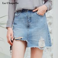 拉夏贝尔2017秋装新款破洞毛边牛仔短裙不规则磨破半身裙韩版女10013959