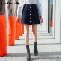 拉夏贝尔2017秋装新款百搭A字裙单排扣显瘦短裙牛仔半身裙韩版女10013965