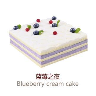 蓝莓之夜1.2磅