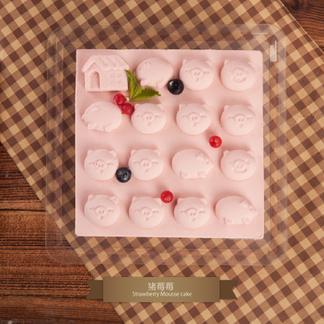 猪莓莓1.2磅