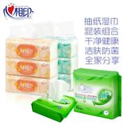 【包邮】心相印-花语抽纸2提6包1200抽加健康湿纸巾2包32片组合套装