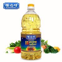 福达坊 纯葵花籽油 1.8L 食用油 脱壳压榨 100%欧洲进口原油 经济装