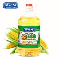 福达坊纯玉米油 4L 非转基因食用油