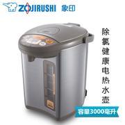 【包邮】象印ZOJIRUSHI 智能保温电热水瓶3000毫升4档温控5种省电保温静音电水壶WBH30C
