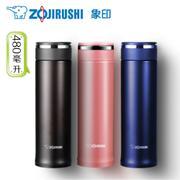 【包邮】象印ZOJIRUSHI 进口轻巧保温杯480毫升不锈钢真空暖水瓶男女情侣便携杯SMJC48