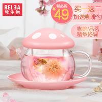 物生物陶瓷玻璃杯女水杯韩版学生韩国创意潮流过滤可爱花茶杯子