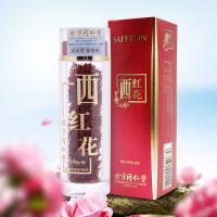 同仁堂西红花4g/瓶特选西红花茶同仁堂
