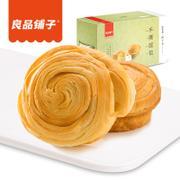 良品铺子手撕面包营养早餐食品全麦蛋糕小糕点点心零食批发整箱约23枚