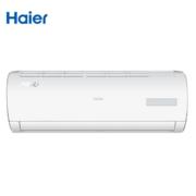 海尔(Haier) 1.5匹变频壁挂式空调 KFR-35GW/13BEA23A
