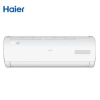 Haier/海尔空调KFR-32GW/13BEA23A 家用壁挂式节能静音空调1.5P变频