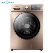 美的(Midea)MG100-1405WDQCG 10公斤滚筒洗衣机 智能操控 变频节能