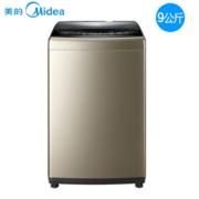 美的(Midea) MB90-6100WDQCG 9公斤 变频智能波轮洗衣机节能大容量金色