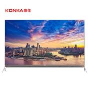 康佳(KONKA) LED65R1 65英寸 4K超高清 电视 多屏互动 摩卡金