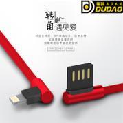 獨到數據線Micro USB安卓Type-C接口創意適用于蘋果手機充電線